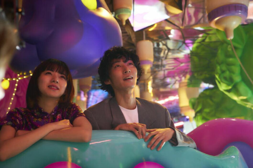 En bild ur tv-serien Followers, som har premiär på Netflix den 27 februari.